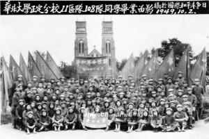 华北大学正定分校师生合影