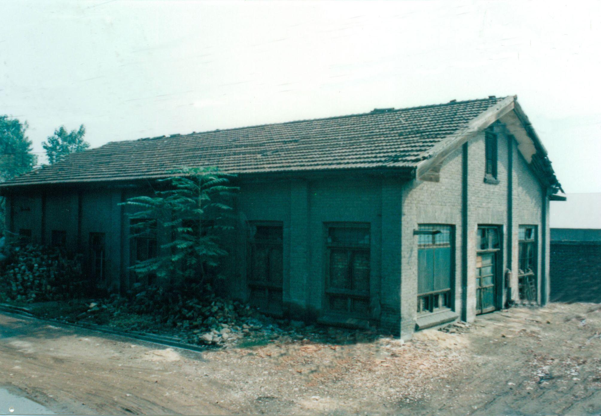 新华广播电台旧址