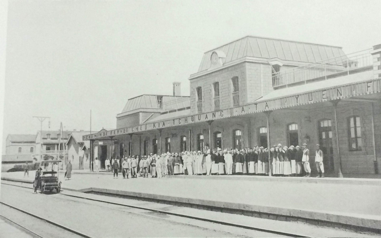 早期正太铁路石家庄站